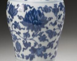 2. 清十八世紀 青花纏枝蓮紋梅瓶