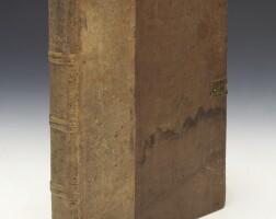 54. blondus, roma instaurata, verona, 1481-1482, contemporary half pigskin over wooden boards