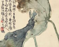 2725. Zhang Kunyi