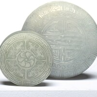 1533. 清末 翠玉雕團壽紋蓋盒 |