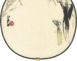1220. 趙少昂 翠竹螳螂、行書七絕 | 設色、水墨絹本 團扇