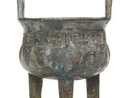 5. an archaic bronze tripod food vessel, ding shang dynasty