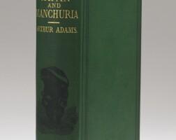 5. Adams, Arthur