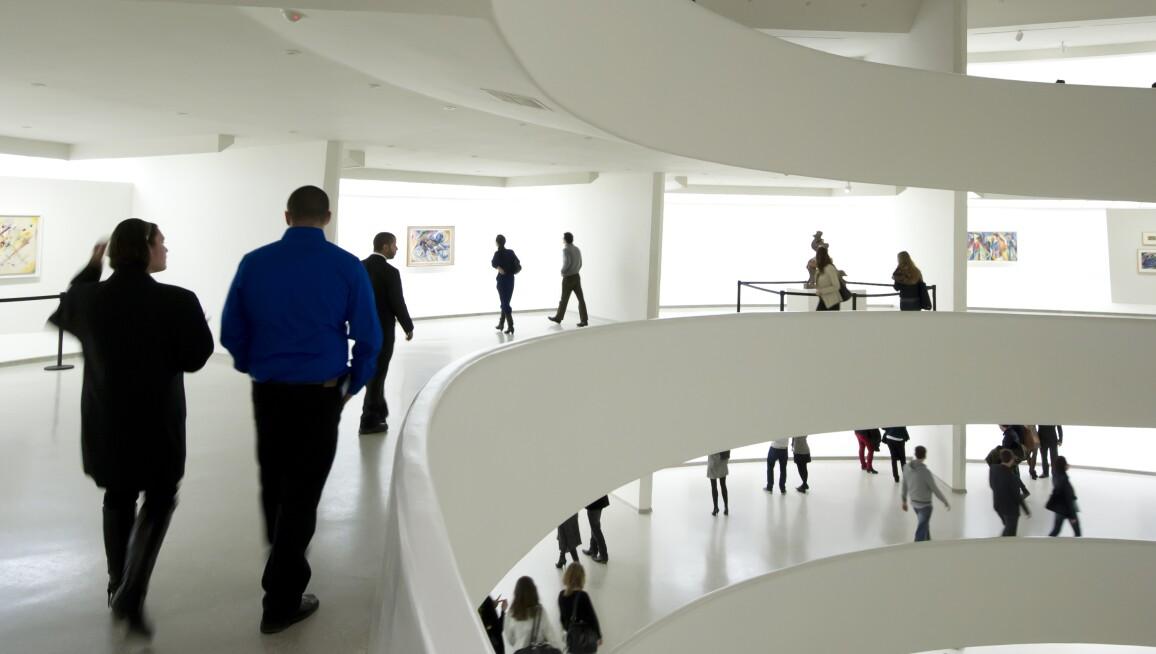 Interior view, Solomon R. Guggenheim Museum