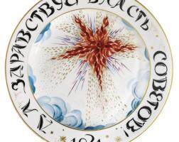 404. long live soviet power: a soviet porcelain plate, state porcelain factory, leningrad, 1921