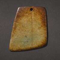 331. 或新石器時代 玉斧