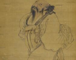 577. Yu Shihui