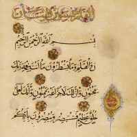 19. an illuminated qur'an juz' with original signed binding, egypt, mamluk, 14th century |