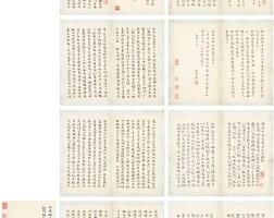 514. 溥偉 1880-1936   小楷臨帖三種