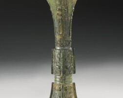 47. an archaic bronze ritual wine vessel (gu) late shang dynasty, 13th-11th century bc
