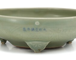 310. a rare incised celadon-glazedbulb bowl mark and period of xuande  