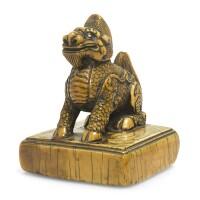 32. 明十五/十六世紀 象牙雕麒麟鈕印章