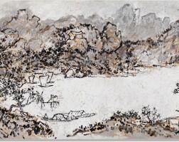1037. 龎均   夢黃賓虹no. 3
