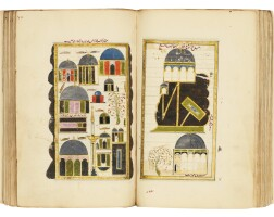 21. kulliyat, a miscellany of five works of religious poetry including accounts of the hajj,turkey, ottoman,late 17th century
