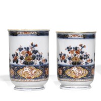 40. four vienna cylindrical bottle-coolers or vases  