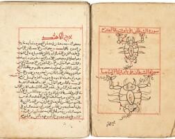 5. abu'l-husayn 'abd al-rahman ibn 'umar al-sufi (d.986 ad), kitab suwar al-kawakib, ('the book of thefixed stars'), iraq or western persia, jalayrid, dated 742 ah/1341 ad
