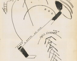 26. Francis Picabia