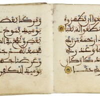 3. a qur'an section, north africa or andalusia, 13th/14th century ad