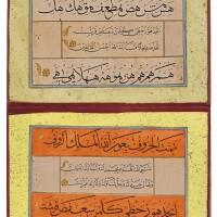 30. an illuminated calligraphic muraqqa', signed by mehmet hilmi, turkey, ottoman, 19th century |