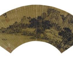 501. Wang Wen