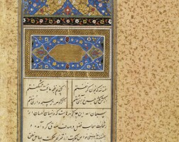 7. nur al-din 'abd al-rahman jami(d.1492 ad), subhat al-abrar ('the rosary of the devout'), persia,safavid, 16th century