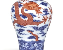 3619. a fine and magnificent cobalt-blue and iron-red 'dragon' vase, meiping seal mark and period of qianlong |