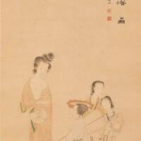 2508. jiang xun | yang yuhuan