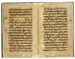 11. a qur'an section in eastern kufic script, near east or persia, 12th century ad |