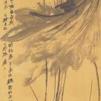 968. Zhang Daqian (Chang Dai-chien)