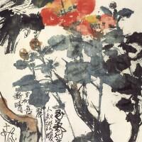 1211. Cheng Shifa