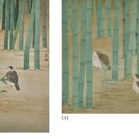 829. Yu Hui