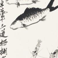 2729. Qi Baishi