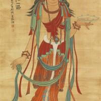 967. Zhang Daqian (Chang Dai-chien)