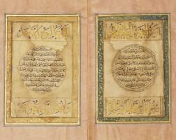 130. prayers for the seven days of the week, signed by ahmad karahisari (d. circa 1556), turkey, ottoman, first half 16th century