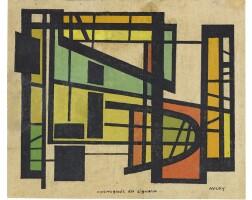 47. Wilfredo Arcay (1925-1997)
