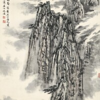 1416. Song Wenzhi