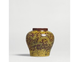 66. a yellow and red 'dragon' jar mark and period of jiajing