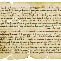 5. a monumentalqur'an leaf in kufic script on vellum, north africa or near east, early 9th century ad