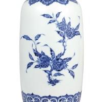 3632. a rare blue and white 'sanduo' jar mark and period of yongzheng |