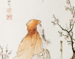 39. plaque en porcelaine de la famille rose fin du xixe siècle - début du xxe siècle  