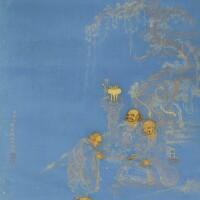 42. 萬壽祺 《三羅漢圖》 描金絹本 鏡框
