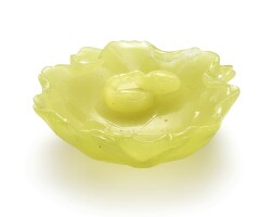 3408. a yellow glass 'lotus leaf' brush washer qing dynasty, 18th century |