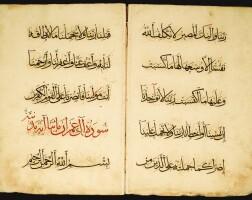 20. a mamluk qur'an juz' (iii), egypt or syria, 14th century