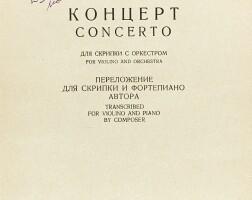 176. shostakovich, dmitri.