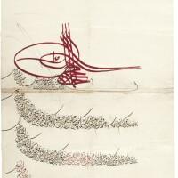 46. a berat bearing the tughra of sultan ahmed iii (r.1703-30), turkey, ottoman, dated 1116 ah/1704 ad