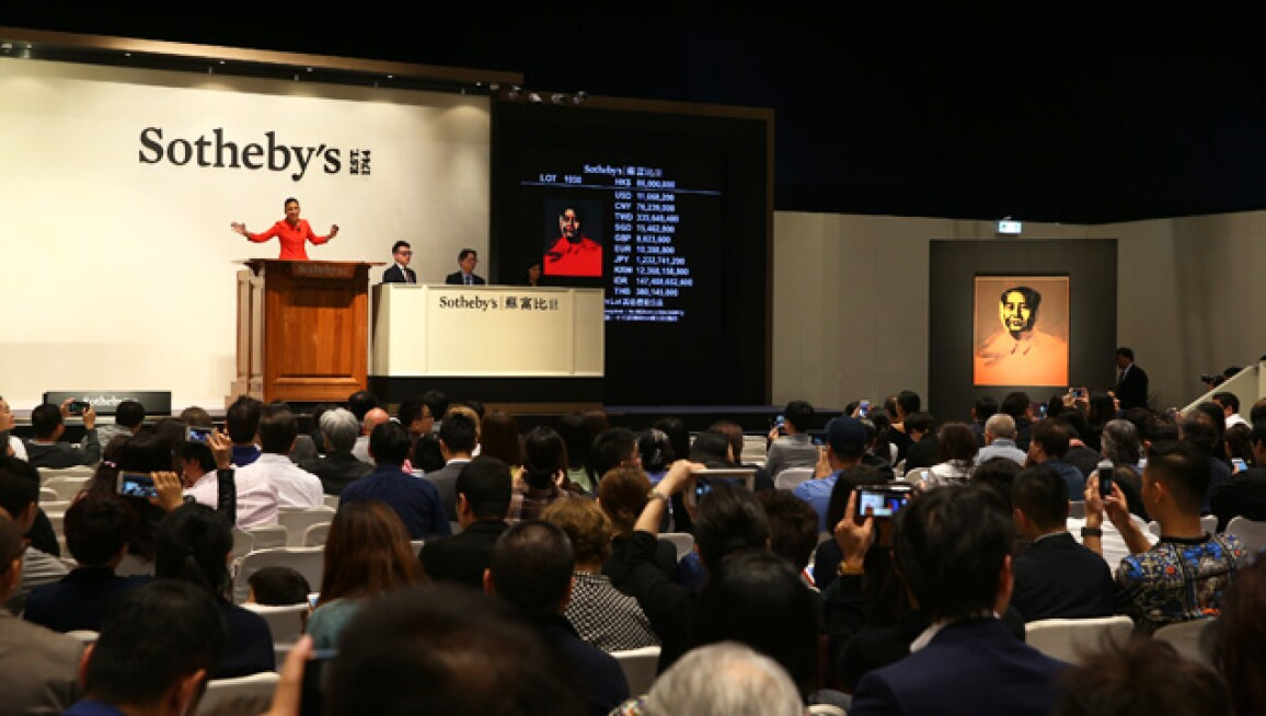 Sothebys Auction Results >> Auction Results A Strong Start In Hong Kong Sotheby S