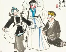 709. Guan Liang