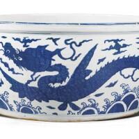 21. a blue and white 'dragon' fish bowl jiajing mark and period