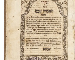 115. shifrei nusah ha-haggadah im peirusheha (passover haggadah, with commentary), scribe: abraham ben abraham ben david el-ghazi, sana'a: [early 19th century]