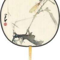 1204. Zhao Shao'ang